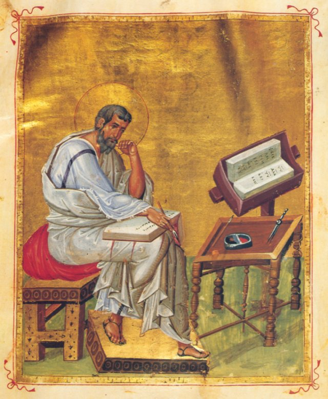 St Matthew, from a Byzantine MS