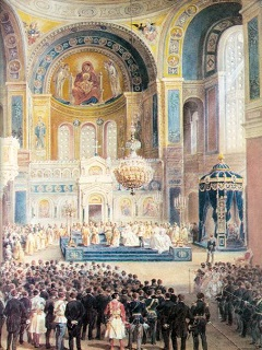Schranz & Bayot watercolour of the Baptism of the Diadochos, Athens 1869